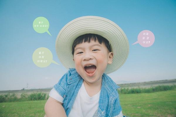 Đặt tên con trai họ Nguyễn 2021 hay, hợp cung mệnh